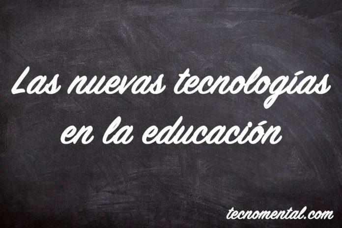 El uso de la tecnología en la educación